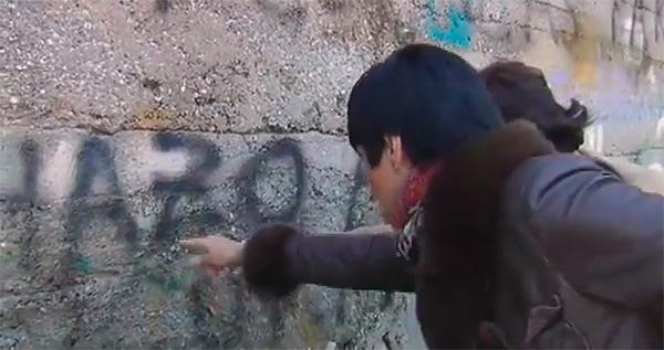 Los graffiti granadinos, identificados
